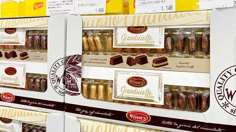 gianaduittoのチョコ画像